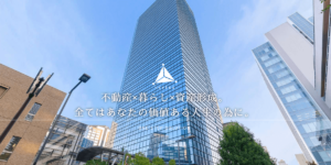 株式会社ベルテックスの画像
